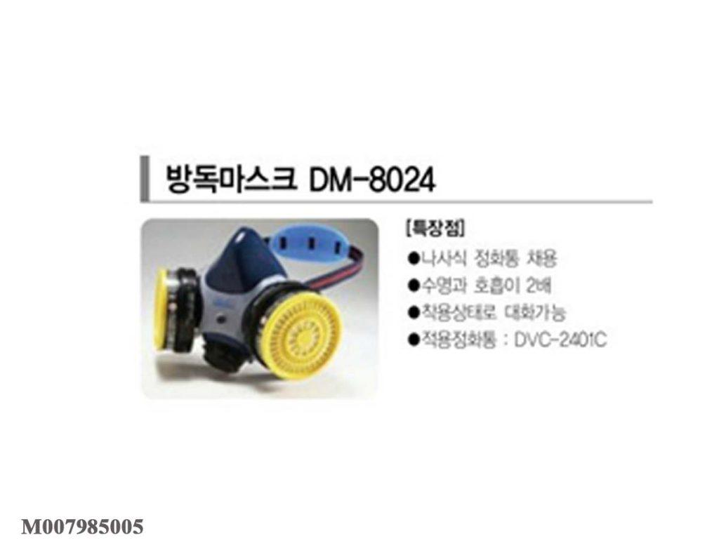 Mặt nạ phòng độc DM 8024 Hàn Quốc