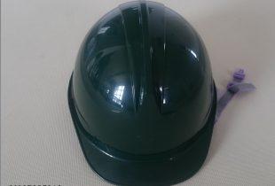 Mũ bảo hộ STOP Hàn Quốc màu xanh đen