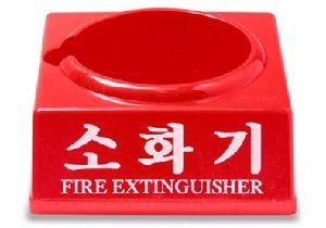 Đế để bình chữa cháy Hàn Quốc