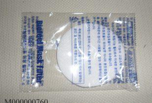 Phin lọc bụi Hàn Quốc B2231