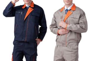 Đồng phục bảo hộ lao động vải Hàn Quốc – Mẫu HK-01