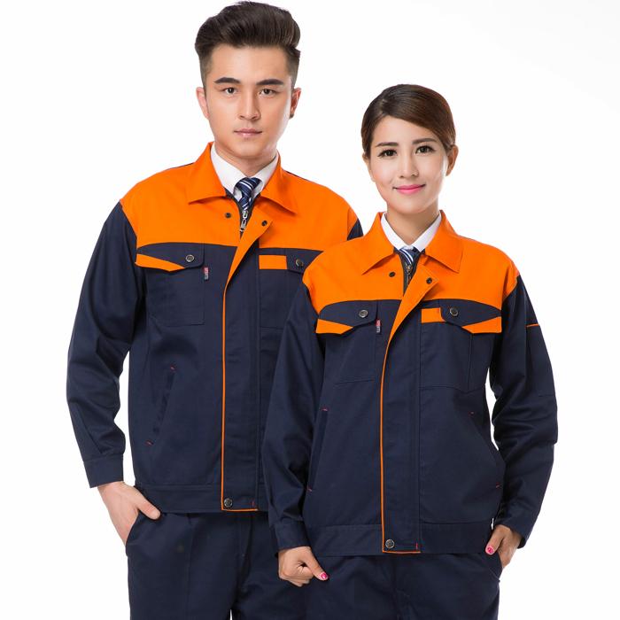 Quần áo bảo hộ lao động Hàn Quốc – QAP02