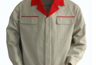 áo khoác bảo hộ mùa đông – HK-AO001