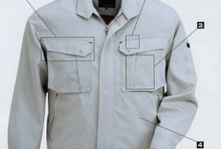 áo khoác bảo hộ mùa đông – HK-AO005