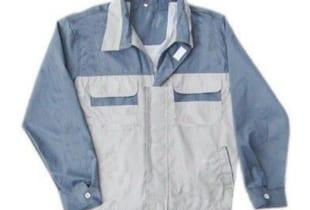 áo khoác bảo hộ may 01 lớp vải 7500