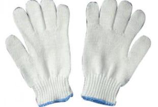Giá găng tay sợi 50g Hàn Quốc cổ xanh blue