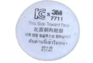 Tấm lọc bụi 3M-7711 (USA)