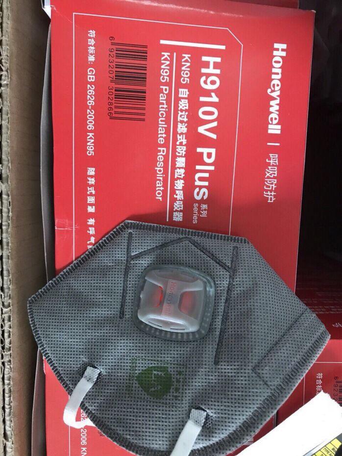 Bán Khẩu trang Honeywell H910V Plus kháng khuẩn